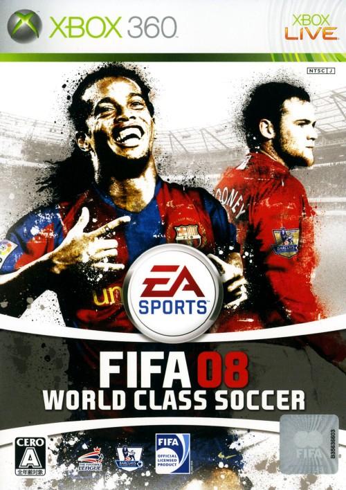 【中古】FIFA 08 ワールドクラスサッカー