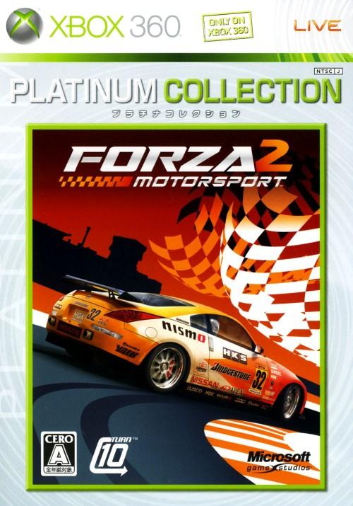 【中古】Forza Motorsport2 Xbox360 プラチナコレクション