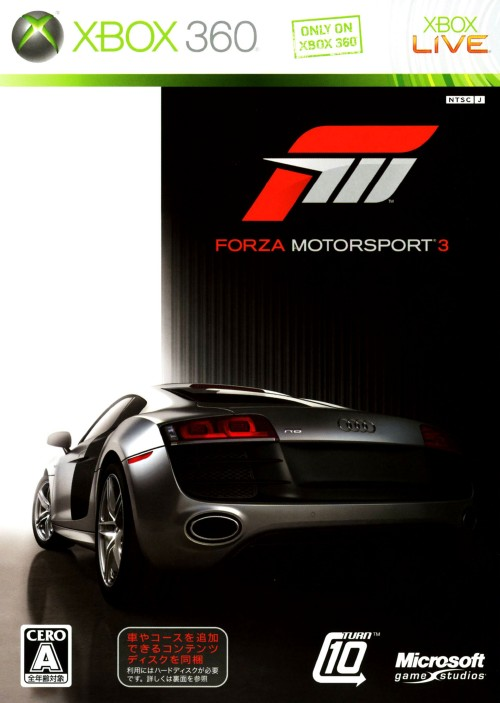 【中古】Forza Motorsport3