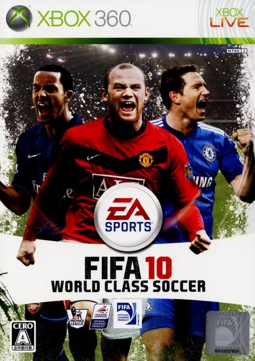 【中古】FIFA 10 ワールドクラスサッカー