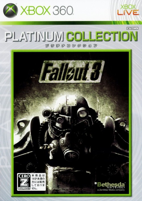 【中古】【18歳以上対象】Fallout3 Xbox360 プラチナコレクション