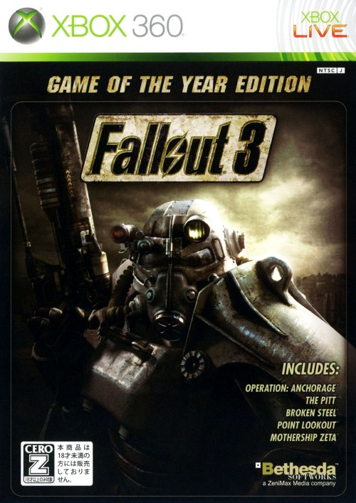 【中古】【18歳以上対象】Fallout3 Game of the Year Edition