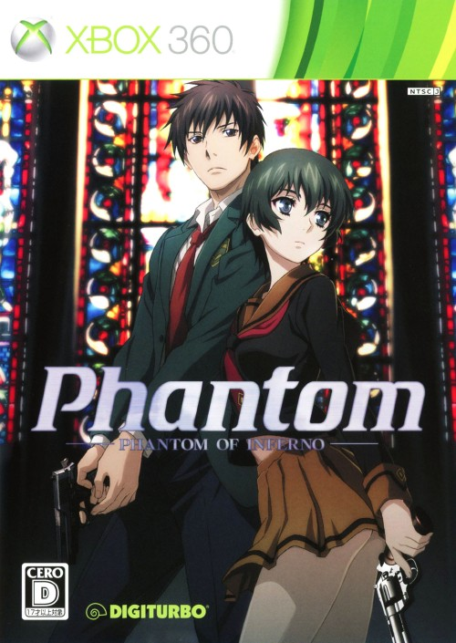 【中古】Phantom PHANTOM OF INFERNO