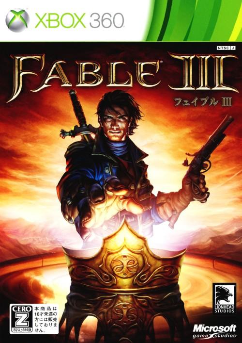 【中古】【18歳以上対象】Fable3