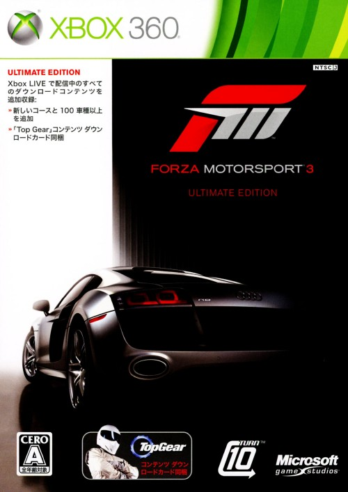 【中古】Forza Motorsport3 ULTIMATE EDITION