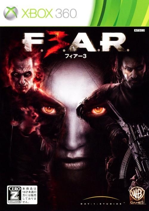 【中古】【18歳以上対象】F.3.A.R(フィアー3)