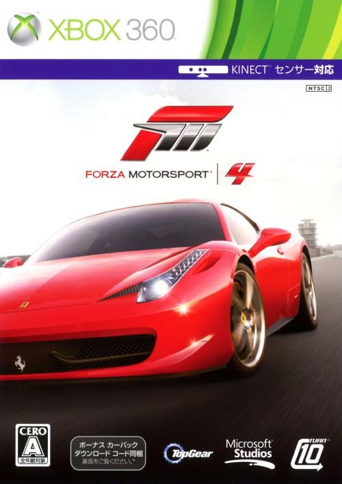 【中古】Forza Motorsport4