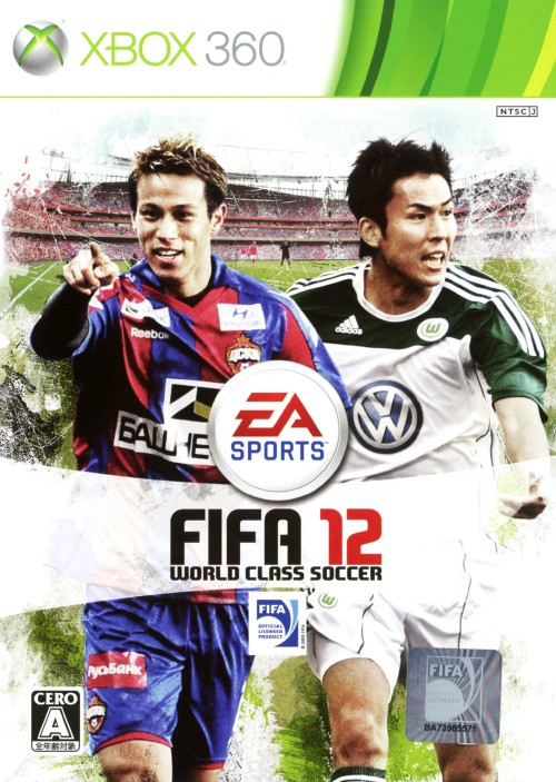 【中古】FIFA 12 ワールドクラスサッカー