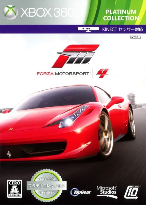 【中古】Forza Motorsport4 Xbox360 プラチナコレクション