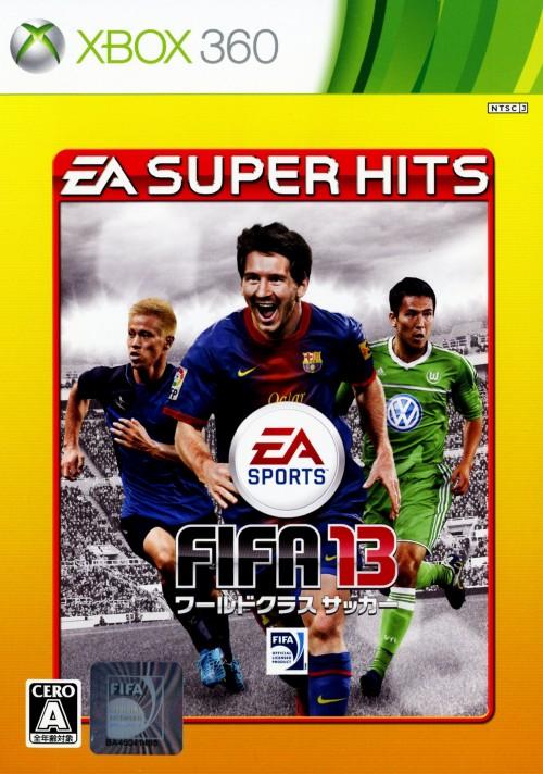 【中古】FIFA 13 ワールドクラスサッカー EA SUPER HITS (限定版)