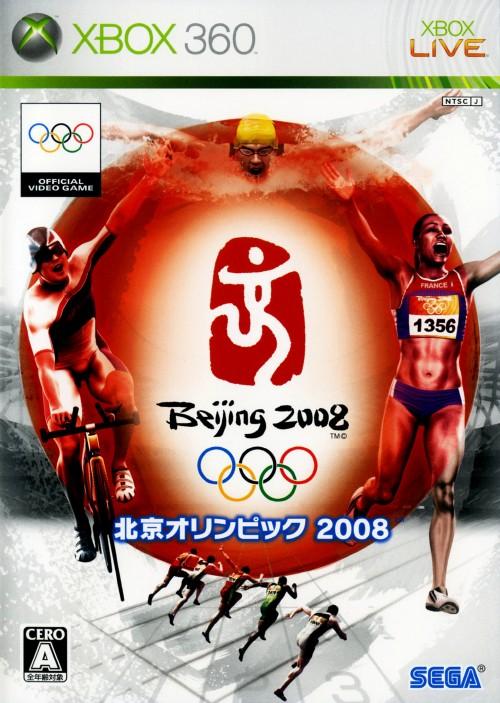 【中古】北京オリンピック 2008