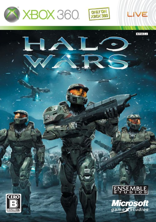 【中古】Halo Wars