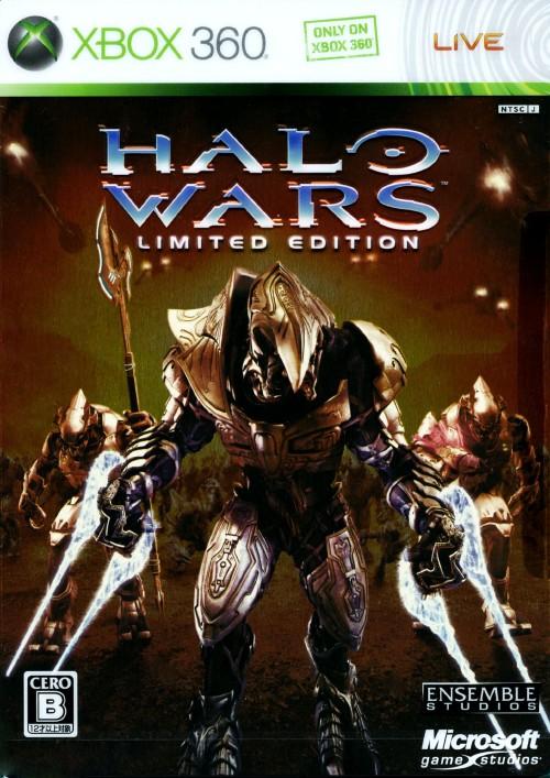 【中古】Halo Wars リミテッドエディション (限定版)