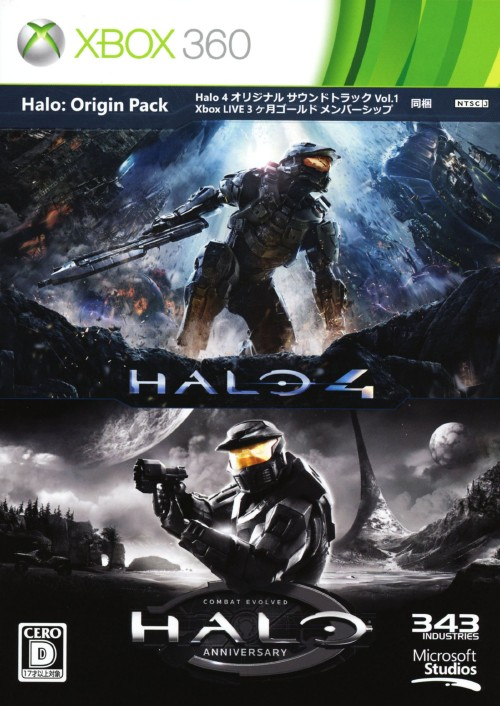 【中古】Halo: Origin Pack