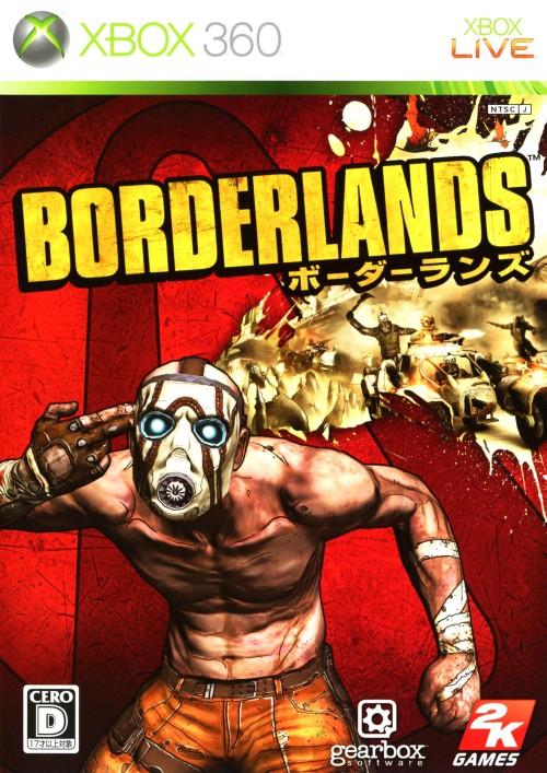 【中古】Borderlands