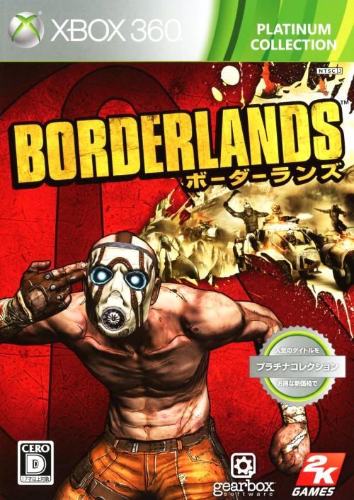 【中古】Borderlands Xbox360 プラチナコレクション