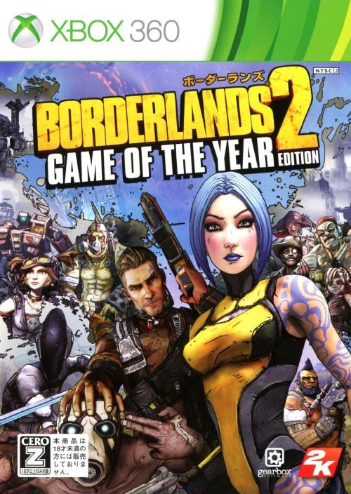 【中古】【18歳以上対象】Borderlands2 Game of the Year Edition