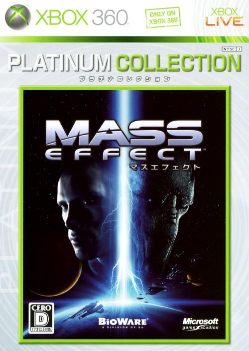 【中古】Mass Effect Xbox360 プラチナコレクション