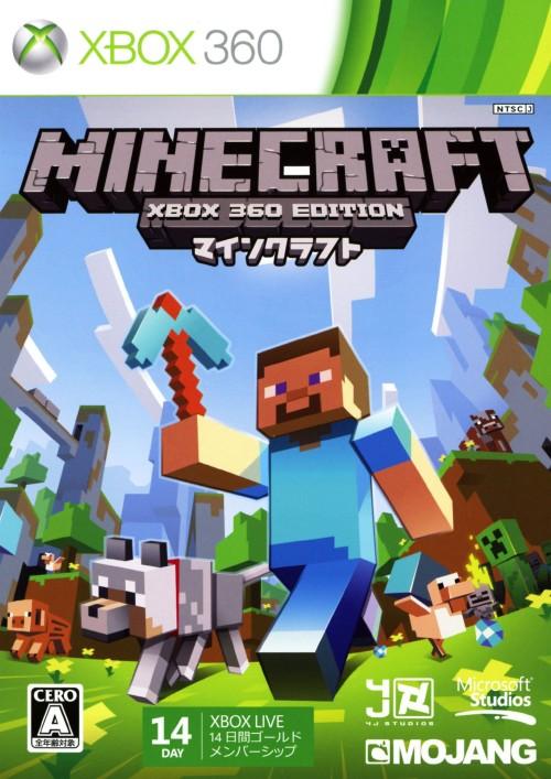 【中古】Minecraft:Xbox360 エディション