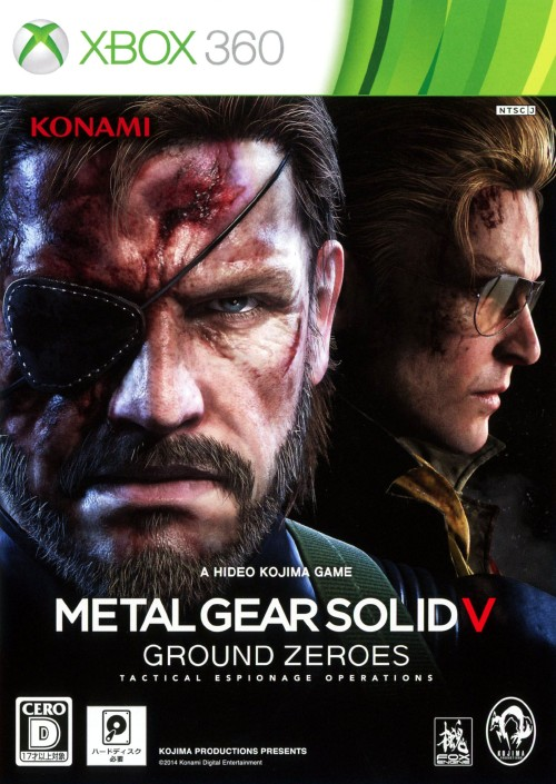 【中古】METAL GEAR SOLID5 GROUND ZEROES