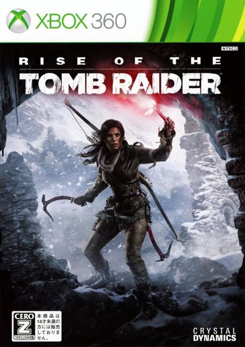 Rise of the Tomb Raiderのジャケット写真