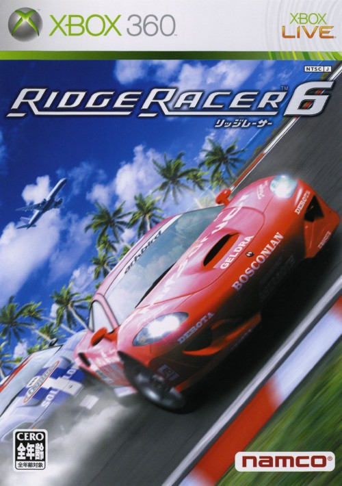 【中古】リッジレーサー6