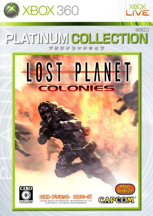 【中古】ロスト プラネット コロニーズ Xbox360 プラチナコレクション