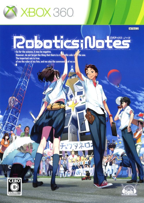 【中古】Robotics;Notes