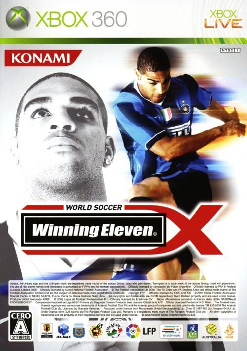 【中古】ワールドサッカーウイニングイレブンX