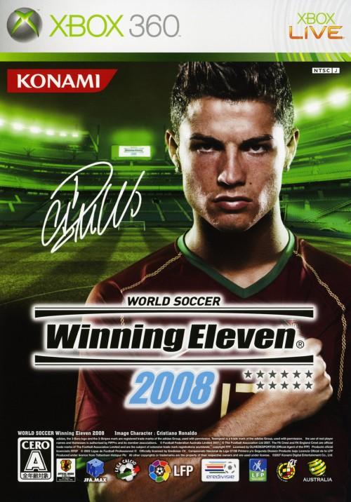 【中古】ワールドサッカーウイニングイレブン2008