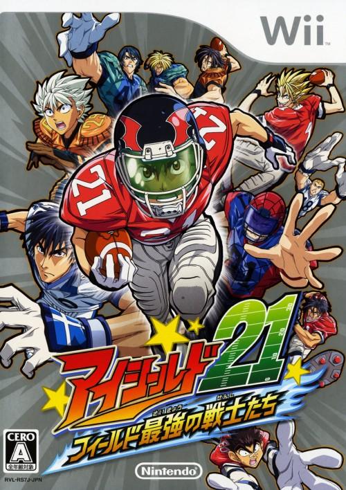 【中古】アイシールド21 フィールド最強の戦士たち
