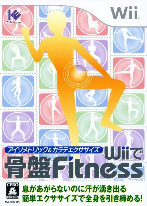【中古】アイソメトリック&カラテエクササイズ Wiiで骨盤Fitness