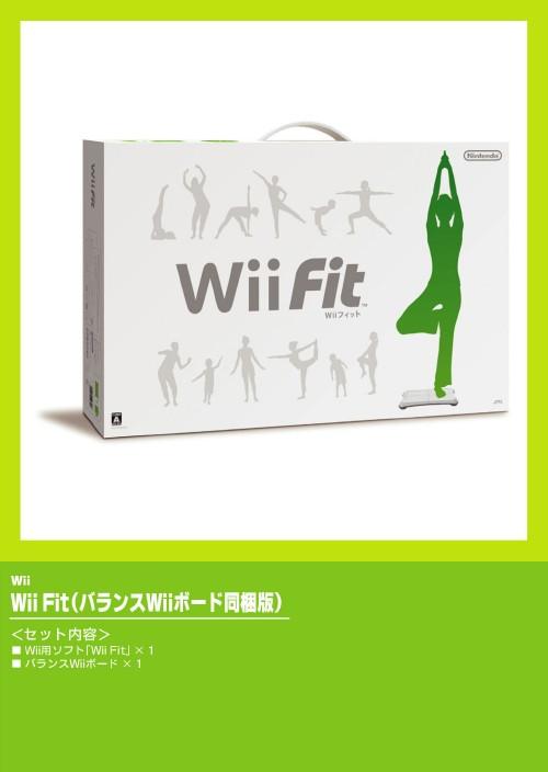 【中古】Wii Fit (同梱版)