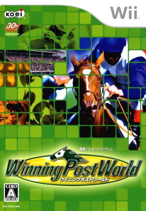 【中古】Winning Post World