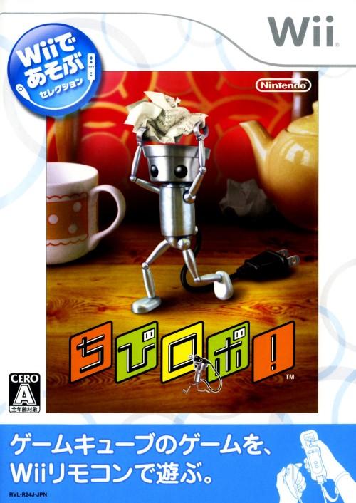 【中古】Wiiであそぶ ちびロボ!