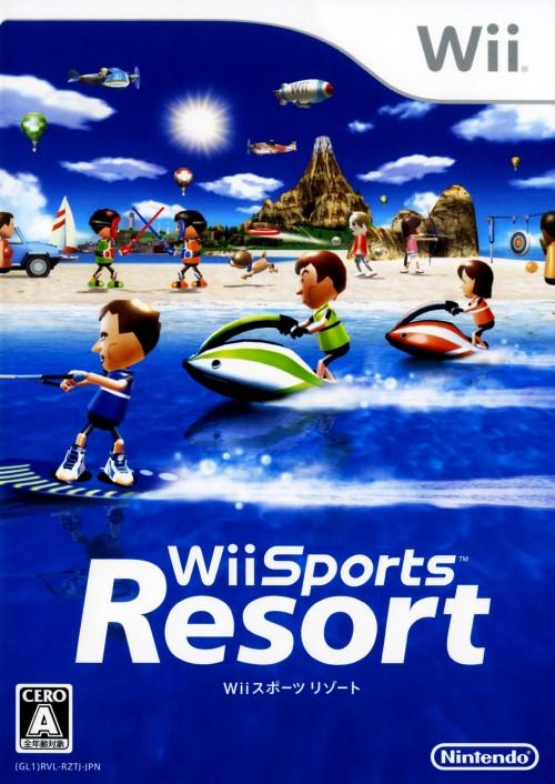 【中古】Wii Sports Resort (ソフトのみ)