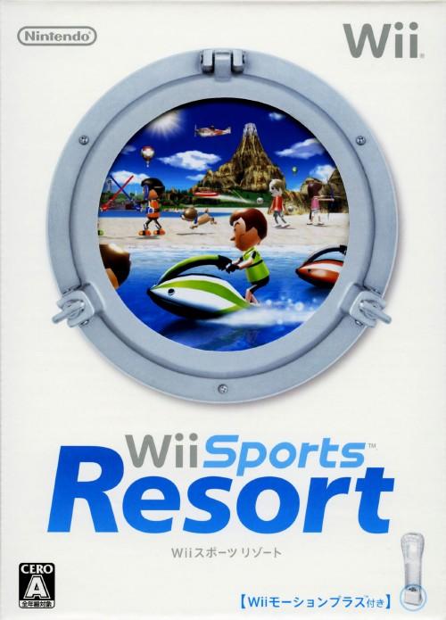 【中古】Wii Sports Resort (同梱版)