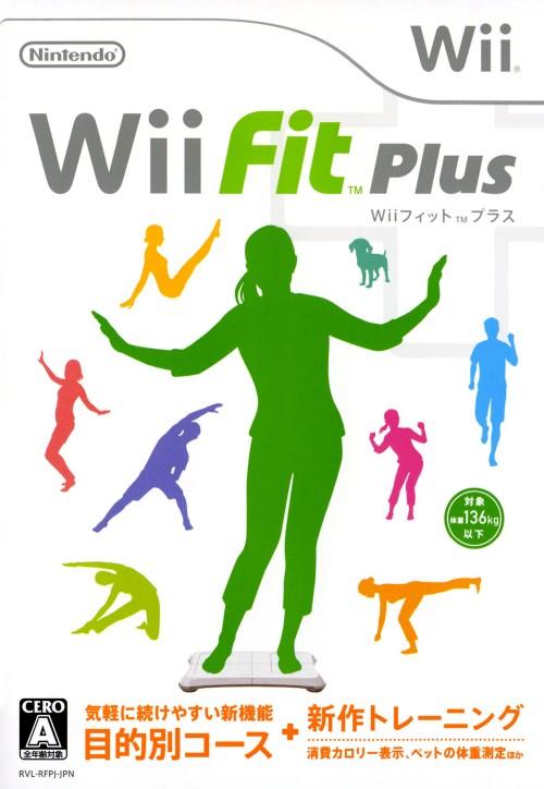 【中古】Wii Fit Plus