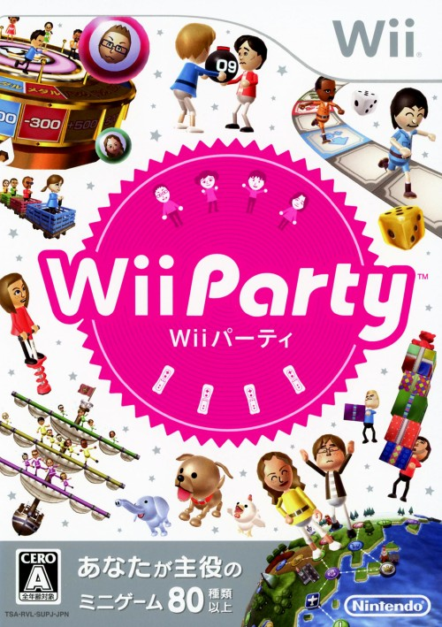 【中古】Wii Party