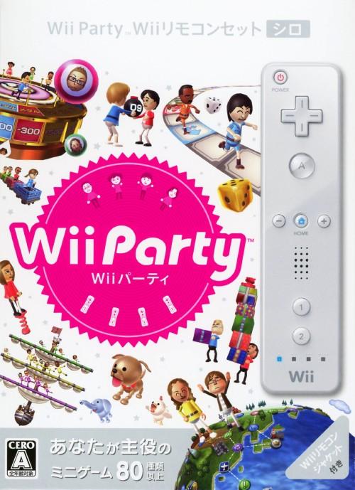 【中古】Wii Party Wiiリモコンセット シロ (同梱版)
