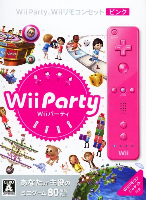 【中古】Wii Party Wiiリモコンセット ピンク (同梱版)