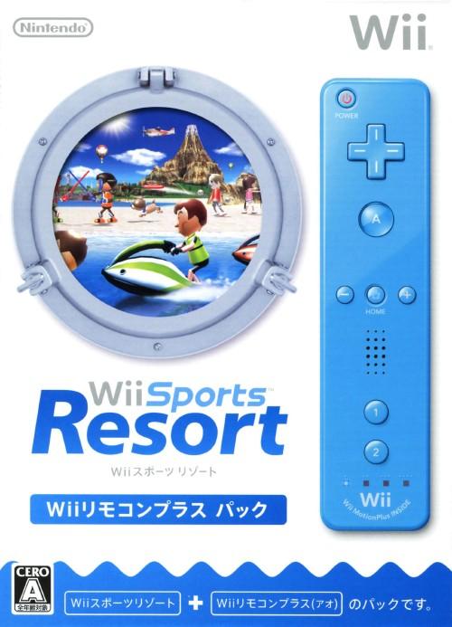 【中古】Wii Sports Resort Wiiリモコンプラスパック (同梱版)