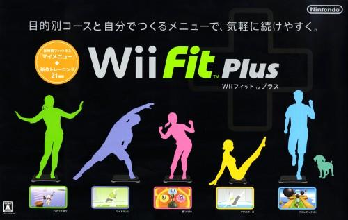 【中古】Wii Fit Plus バランスWiiボード(クロ)セット (同梱版)