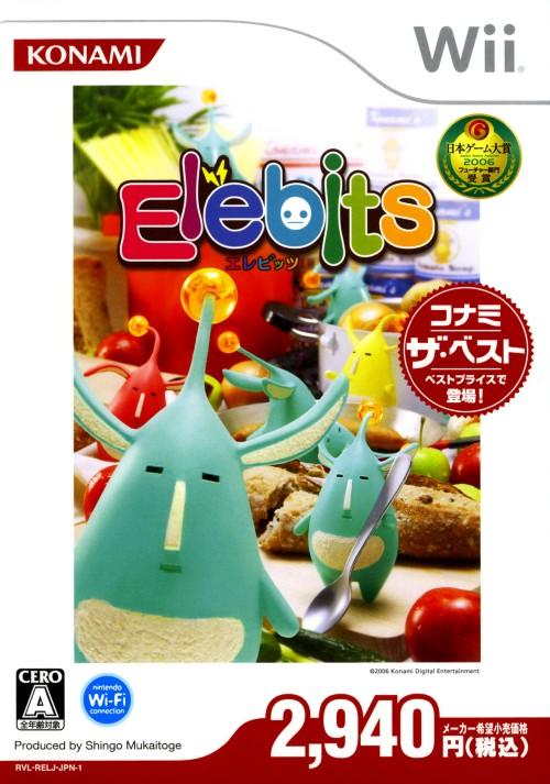 【中古】Elebits コナミ ザ ベスト