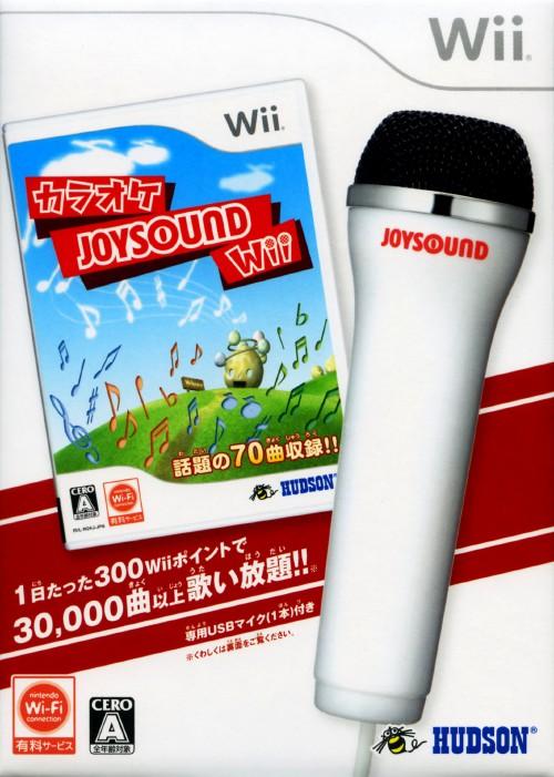 【中古】カラオケJOYSOUND Wii (同梱版)