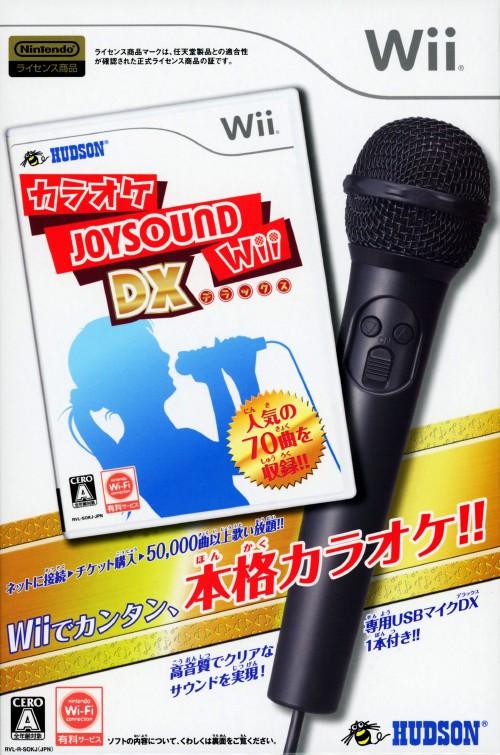 【中古】カラオケJOYSOUND Wii DX (同梱版)