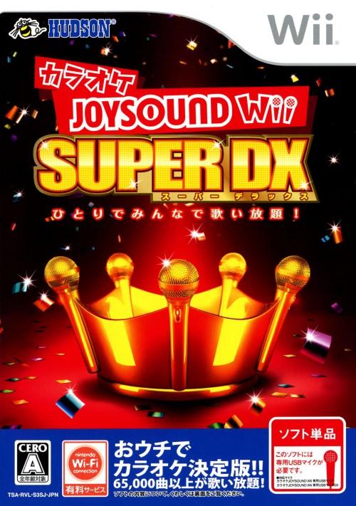 【中古】カラオケJOYSOUND Wii SUPER DX ひとりでみんなで歌い放題!