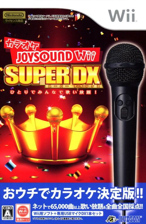 【中古】カラオケJOYSOUND Wii SUPER DX ひとりでみんなで歌い放題! マイクDXセット (同梱版)