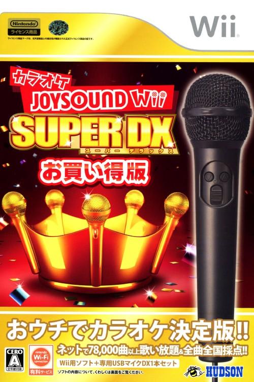 【中古】カラオケJOYSOUND Wii SUPER DX お買い得版 (同梱版)
