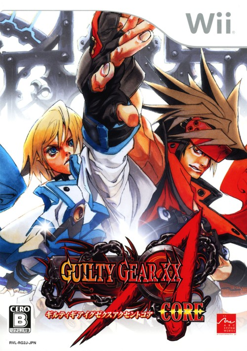 【中古】GUILTY GEAR XX ∧CORE